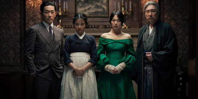 the-handmaiden-us-trailer